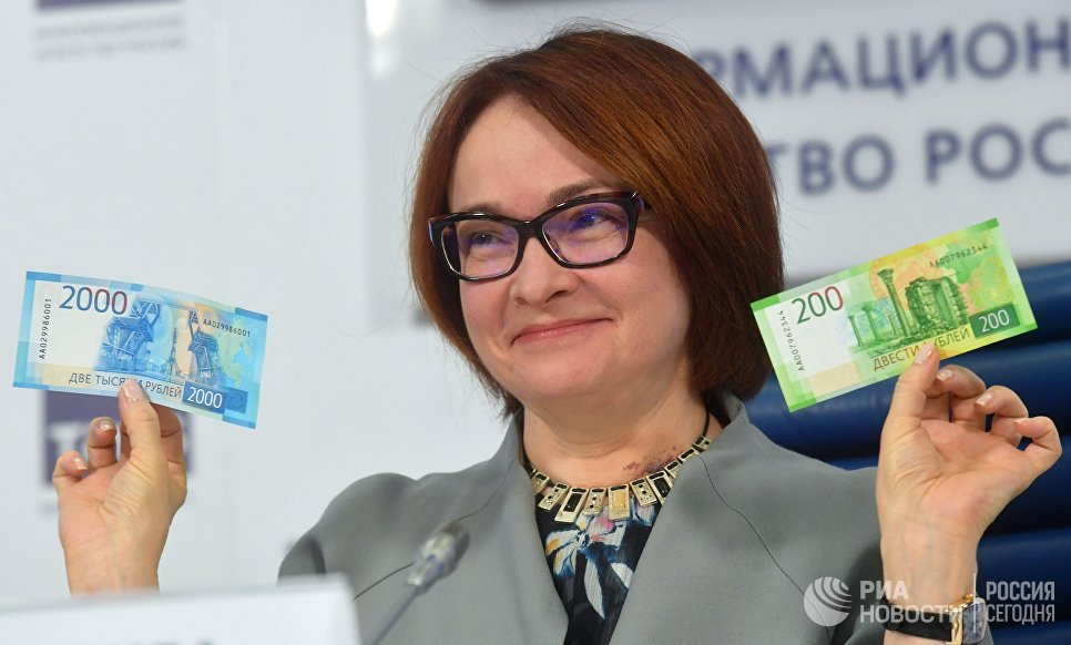 фото новых купюр валюты россии панели