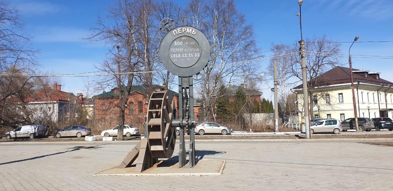91459e0a В Перми вновь сломались часы обратного отсчета до 300-летия города — Звезда
